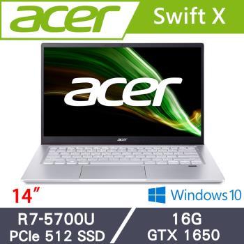 Acer宏碁 SwiftX SFX14-41G-R0F4 超輕薄筆電 R7-5700U/GTX-1650 4G/16G/512G/14吋FHD/粉色