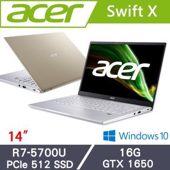 Acer宏碁 SwiftX SFX14-41G-R02A 超輕薄獨顯筆電 R7-5700U/GTX1650 4G/16G/512G/14吋FHD/W10 金色