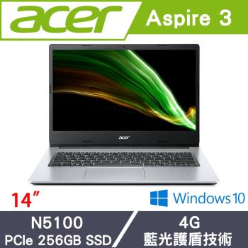 Acer宏碁 Aspire3 A314-35-C6QZ 輕薄筆電 14吋/N5100/4G/256G SSD/W10 銀