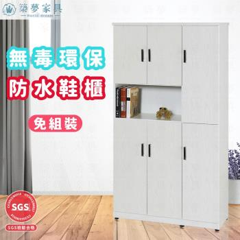 築夢家具BD - 3.2尺 防水六門一格塑鋼鞋櫃 環保無毒家具