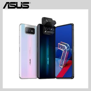 ASUS  ZenFone 7 ZS670KS  (8G/128G) 翻轉鏡頭智慧手機