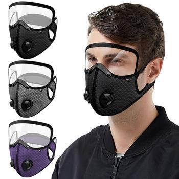 活力揚邑-防護面罩眼罩氣閥透氣網可換濾片水洗防疫運動機車立體口罩