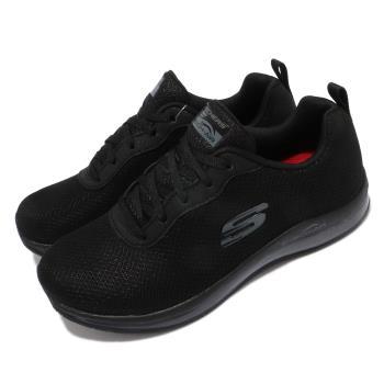 Skechers 休閒鞋 Skech-Air 氣墊 女鞋 防滑 工作鞋 記憶海綿鞋墊 緩震 黑 77274BBK [ACS 跨運動]