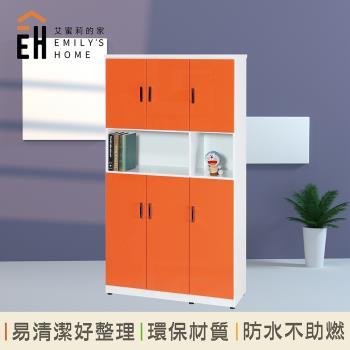 艾蜜莉的家  3.2尺塑鋼六門開放式鞋櫃