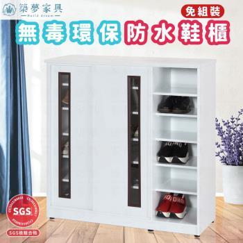 築夢家具Build dream - 3.6尺 防水雙推門半開放塑鋼鞋櫃