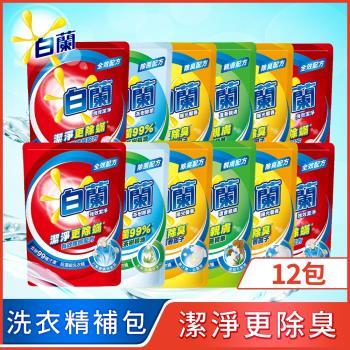 【白蘭 】超濃縮洗衣精補充包1.6kgx12包_四款可選
