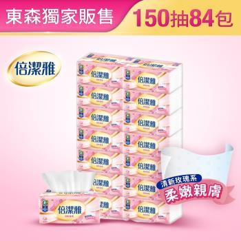 倍潔雅 清新柔感抽取式衛生紙150抽x14包x6袋-8月型錄