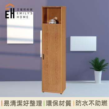 艾蜜莉的家  1.4尺塑鋼單門開放式鞋櫃