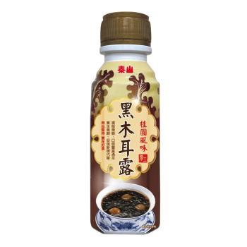 泰山桂圓黑木耳露 310g(24入)s