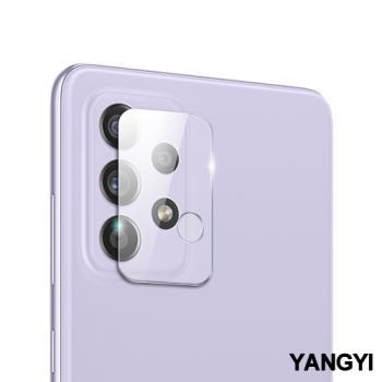 YANGYI揚邑-Samsung Galaxy A52 4G/5G 防爆防刮弧邊 9H鏡頭鋼化玻璃膜保護貼