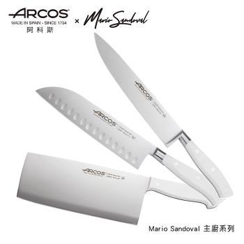 【西班牙ARCOS】Mario Sandoval米其林主廚系列 全配3入組