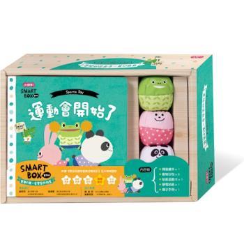 《 小康軒 Kids Crafts 》SMART BOX 寶貝版 - 身體動作遊戲盒 - 運動會開始了