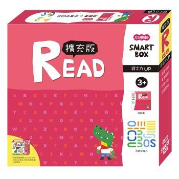 《 小康軒 Kids Crafts 》SMART BOX 語文力擴充版