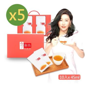 享食尚滴雞精10入(45ml/入)*5盒-TVBS女人我最大藍心湄推薦