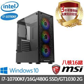 |微星B560平台|i7-10700KF 八核16緒|16G/480G SSD/獨顯GT1030 2G/Win10電競電腦