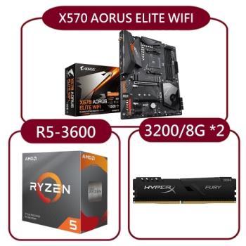【DIY超值套餐】AMD R5-3600處理器+技嘉X570 AORUS ELITE WIFI主機板+金士頓 3200MHz 8G記憶體x2