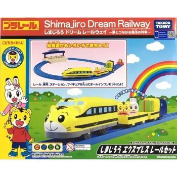 PLARAIL 鐵道王國 可愛巧虎DoReMi車站組 TP89886 TOMICA