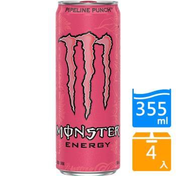 Monster魔爪管浪潘趣355ML x4入【愛買】