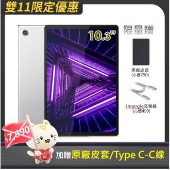 聯想 Lenovo Tab M10 FHD Plus (第 2 代) TB-X606F 10.3吋 WiFi 4G/64G 平板電腦