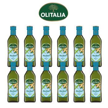 義大利奧利塔媽媽最愛玄米油囤貨搶購組