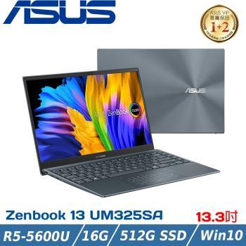 ASUS 華碩 UM325SA-0092G5600U 綠松灰  13.3吋OLED筆電  (AMD R5-5600U/16G/512G SSD)