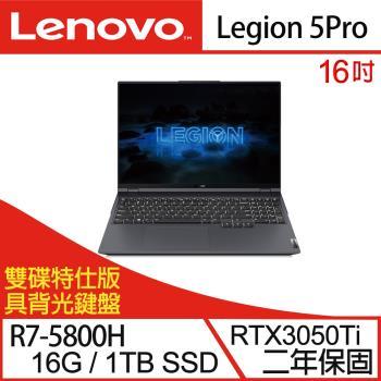 Lenovo聯想 Legion 5 Pro 82JS000TTW 電競筆電 16吋/R7-5800H/16G/1TB/RTX3050Ti/W10