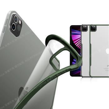 XUNDD for iPad Pro 12.9吋 2021 安全防摔保護殼