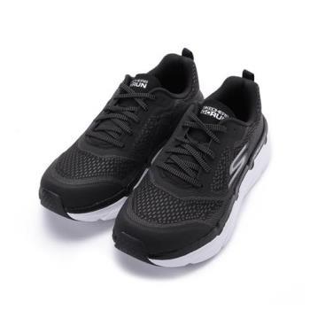 SKECHERS 慢跑系列 GO RUN MAX CUSHIONING 寬楦運動鞋 黑白 17690WBKW 女鞋