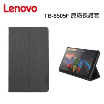 (原廠盒裝) Lenovo Tab M8 TB-8505F 書本保護套