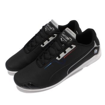 Puma 休閒鞋 BMW MMS Drift Cat 8 男鞋 寶馬 賽車鞋 現代感 聯名 皮革鞋面 黑 白 339934-03 [ACS 跨運動]