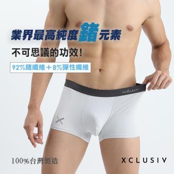 【XCLUSIV】PREMAGE男性機能平口褲-月岩灰(鍺纖維 負離子 遠紅外線 抑菌消臭 吸濕排汗)