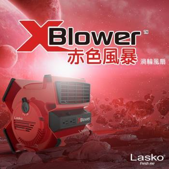 【美國 Lasko】2021全新上市 赤色風暴 美國專利渦輪 51葉片 強力循環風扇(X12900TW)