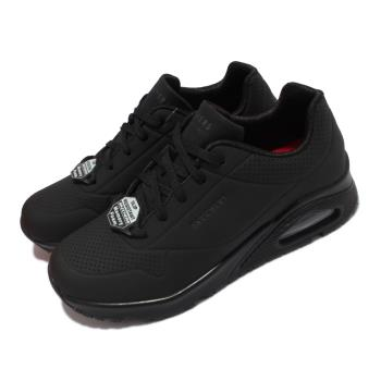 Skechers 休閒鞋 Uno SR 防滑 工作鞋 女鞋 氣墊 耐油 光滑耐用合成鞋面 黑 108021-BLK [ACS 跨運動]