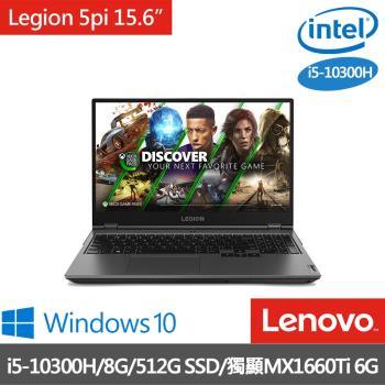 Lenovo聯想 Legion 5pi 電競筆電 15.6吋/i5-10300H/8G/512G SSD/獨顯GTX1660Ti 6G/W10