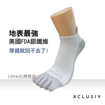 【XCLUSIV】銀纖維健康照護五趾船型襪-白色(醫療級銀纖維的太空科技商品、永久抑菌消臭、吸濕排汗)