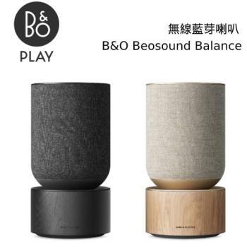 (買再送MOA韓國無線充電盤) B&O Beosound Balance 高質感 藍芽音響 遠寬公司貨 兩年保固