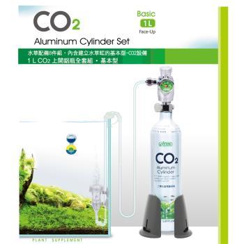 ISTA CO2上開1L鋁瓶全套組(基本型)