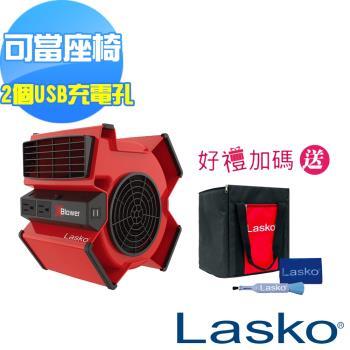【美國 Lasko】赤色風暴渦輪風扇 X12900TW+送收納袋.清潔刷