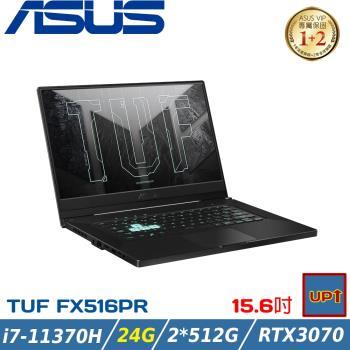 (特仕版)ASUS華碩FX516PR-0091A11370H (i7-11370H/8G+16G/2*PCIe 512G SSD/RTX3070 8G
