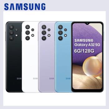 SAMSUNG Galaxy A32 5G智慧手機 (6G/128G)
