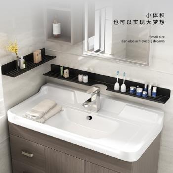 『環球嚴選』免運-40cm浴室不鏽鋼壁掛式洗手台置物架/免打孔/瀝水設計/拆卸方便/收納架/耐重/廁所V21070124