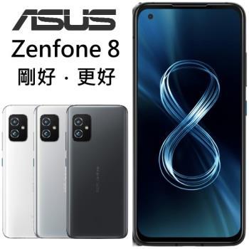 ASUS ZenFone 8 ZS590KS 5G防水手機 (8G/128G)