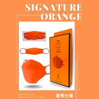 久富餘 KF94韓版4層立體醫療口罩-雙鋼印-愛馬仕橘10片/盒X10