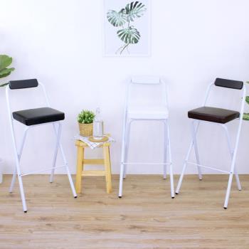 頂堅 厚5公分泡棉沙發(皮革椅座)高腳折疊椅 吧台餐椅 高腳椅 櫃台椅 洽談摺疊椅 吧檯椅-三色可選