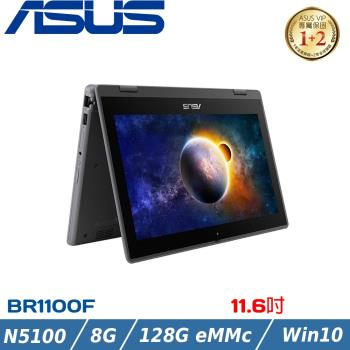 ASUS華碩 BR1100FKA-0041AN5100 灰 (N5100/8G/128G eMMC/W10/HD/11.6)