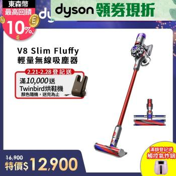 首降5000!! Dyson戴森 SV10K V8 Slim Fluffy 輕量無線吸塵器-庫
