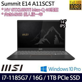 MSI微星 Summit E14  14吋商務筆電 i7-1185G7/16G/1TB/GTX1650Ti/W10P A11SCST-617TW