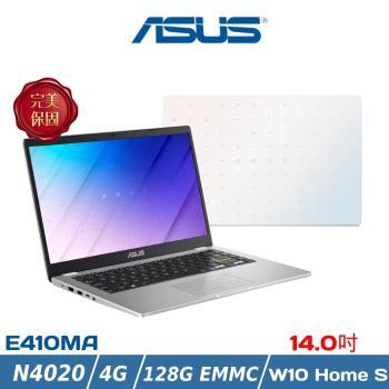 ASUS 華碩 E410MA-0631WN4020 14吋 (N4020/4G/128G/W10 HOME S) 輕薄窄邊框筆電
