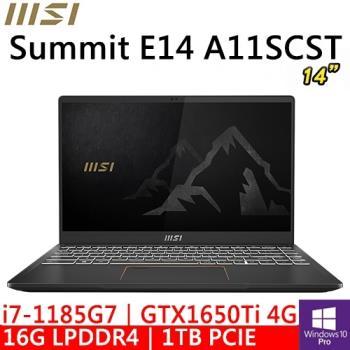 微星 Summit E14 14吋 商務筆電(i7-1185G7/16G/1TB/GTX1650Ti 4G/W10P)A11SCST-617TW