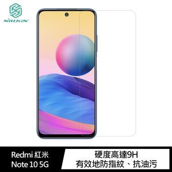 NILLKIN Redmi Note 10 5G/POCO M3 Pro 5G Amazing H+PRO 玻璃貼
